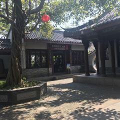 Fengzhu Garden User Photo