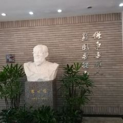 Zhu Qizhan Art Museum User Photo