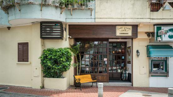 安德魯咖啡館