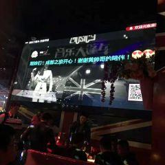 GeBi Zi (ZhaiXiangZi) User Photo