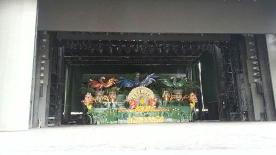 World Plaza Universal Stage