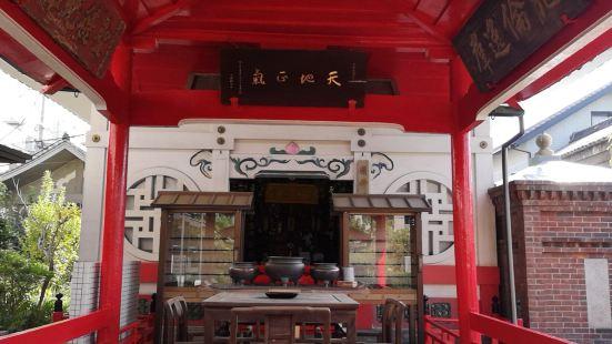 Seijuin Temple