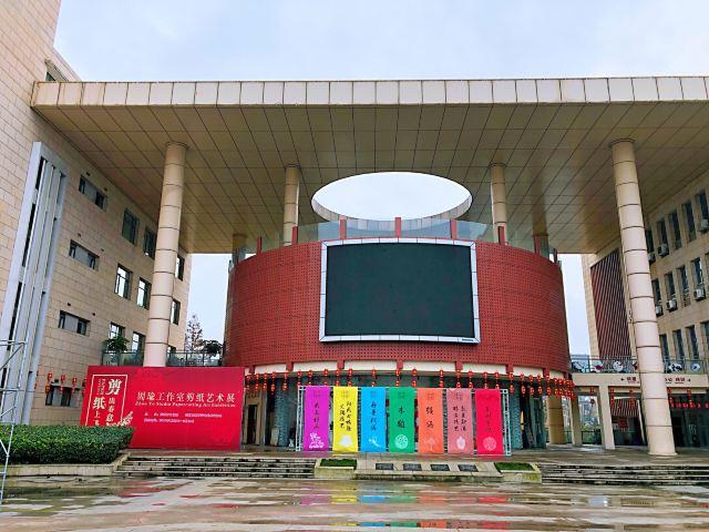 彭州市群眾藝術館