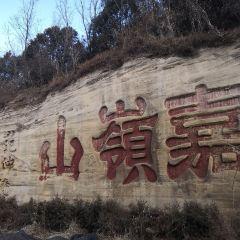Yan'an Moyashike User Photo
