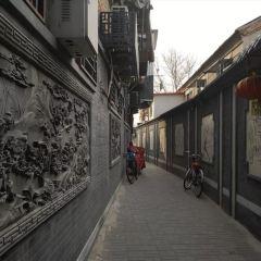 Beigongfang Hutong User Photo