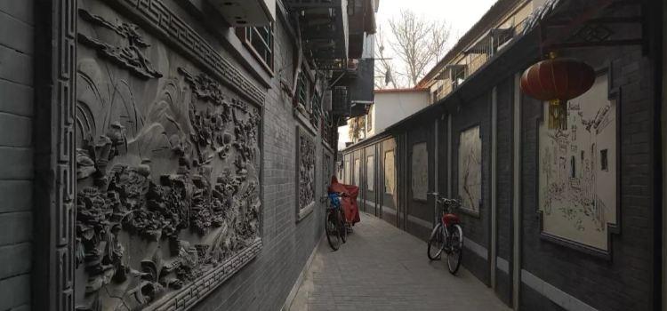 Beigongfang Hutong