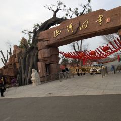 Shanhesiji Sceneic Area User Photo