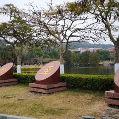 Jiageng Culture Square User Photo