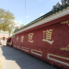 Yazhou Ancient City User Photo