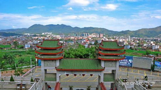 Shishan Fengshan Temple