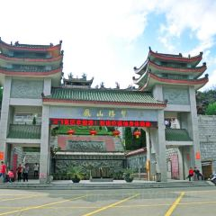 Shishan Fengshan Temple User Photo