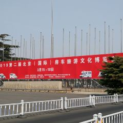 Agricultural Exhibition Center User Photo