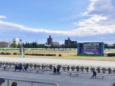 Nagoya Racing Course