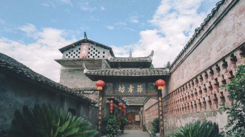 Qianyang Ancient City