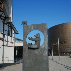 Steiff Museum User Photo