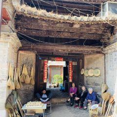 Shiping Ancient City User Photo