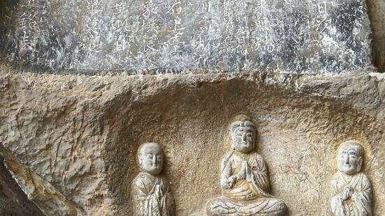 Diecaishan Stone
