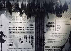 广州星空失恋博物馆-广州-AIian