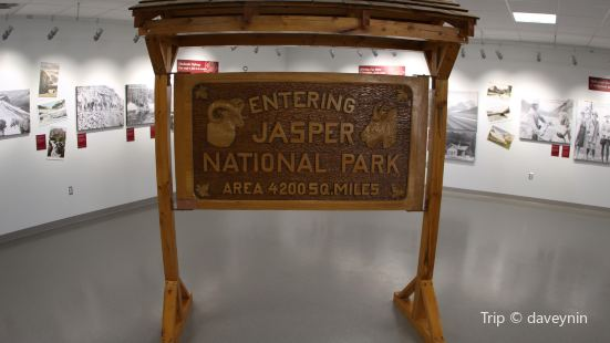 Tourism Jasper (Jasper Park Information Centre)