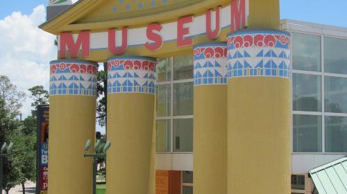Children's Museum of Houston