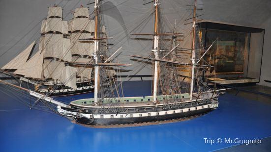 加拉塔海洋博物館