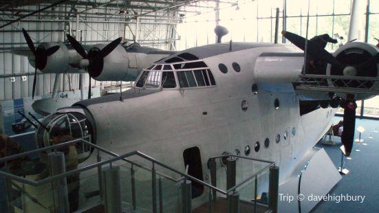왕립 공군 박물관