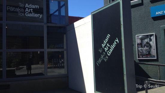 Kura Art Gallery