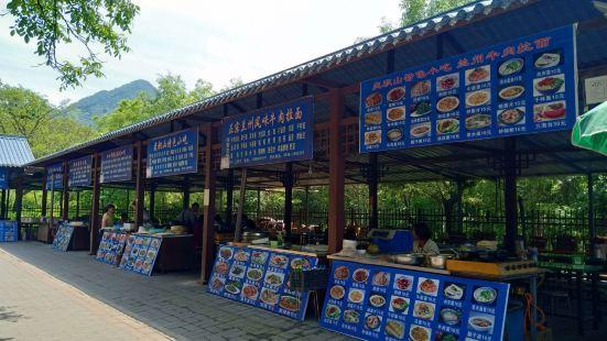 天水風味小吃市場