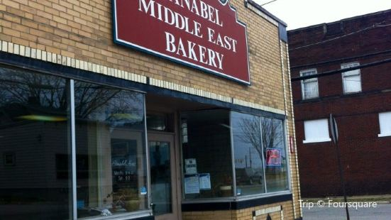 Sanabel Middle East Bakery