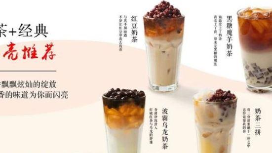 黑瀧太郎·台灣茶番