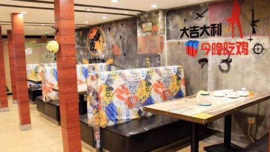 雞十三(西長安街店)