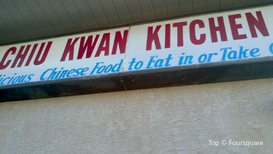 Chiu Kwan Kitchen