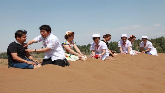 康養沙療區
