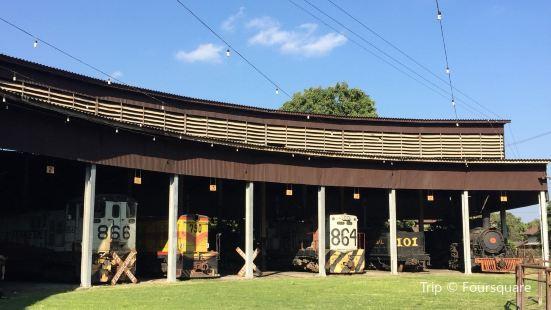 Museo del Ferrocarril y Parque Temático