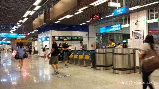 松山火車站