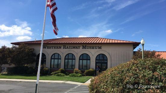 Western Railway Museum