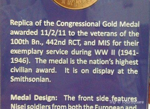 100th Infantry Battalion Memorial Building