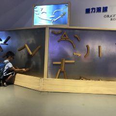 廣東科學中心用戶圖片