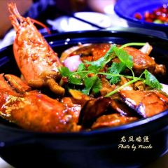 Dalongfeng Chicken Pot User Photo