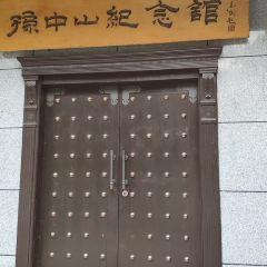 Shenyang Zhongshan Park User Photo