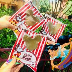 The Urban Harvest (Disney Town) User Photo