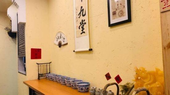 十九堂火鍋(泗陽店)