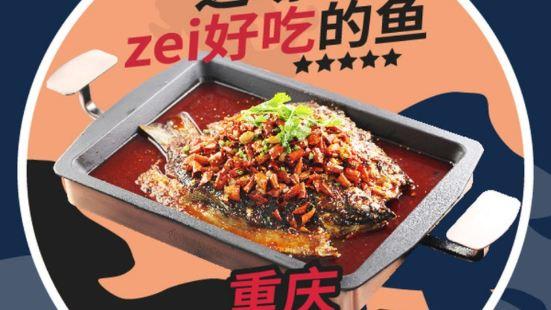 一品燜鍋(寧波店)