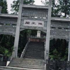 Chuangwang Tomb User Photo