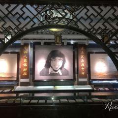 Haizi Poetry Exhibition Hall User Photo