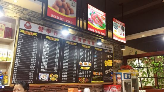 譽豐養生粥城(石馬山店)