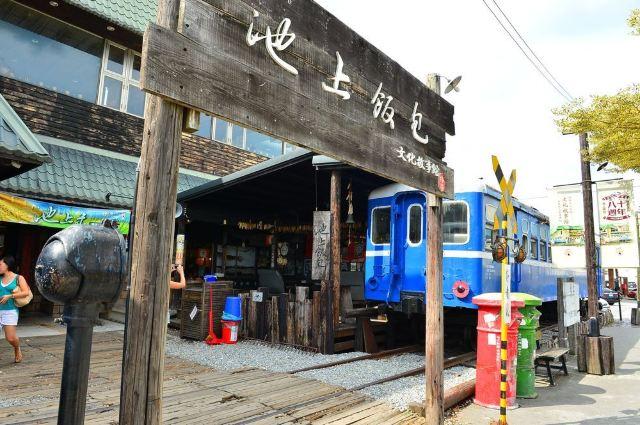 【台東】不只花蓮,台東還有池上、成功鎮等4個盡看海景田景的小鎮