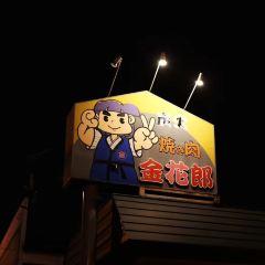 Kaoroujinhualang (yitiao) User Photo