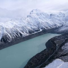 Tasman Glacier User Photo