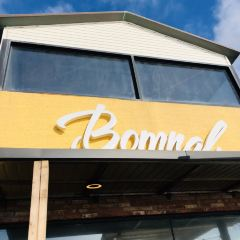 BOMNAL CAFE User Photo